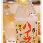 日本初のレモンの割材「ハイサワーレモン」は実はお酒じゃなかった!