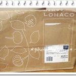 【ロハコ】え~!知らなかった!無印がロハコで買える?!ロハコはこんなにお得な通販サイトだった!