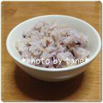 【ファンケル】超早っ!昨日注文した「発芽米彩り米ブレンド」が届いたので 早速食べてみました!