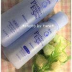 【資生堂】専科 パーフェクトエッセンス シルキーモイスチャー化粧水&乳液を使ってみました!