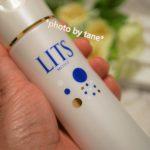 【LITS モイストローション】LDKで大絶賛されて殿堂入り!しっとりなのにベタつかない高保湿化粧水を口コミ!
