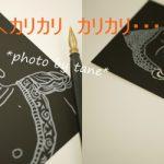 【フェリシモ「削仏」】カリカリの響きがやみつきになる新感覚!仏様を削り出して心を整えるスクラッチアートの効果を体感!